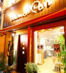 名古屋亀島サロンドパン