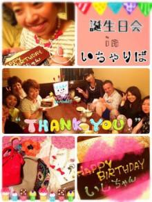 pan*YUSHINのメンバーでお誕生日会