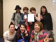 奥村!!カウンセリングコンテストで優勝しました!!