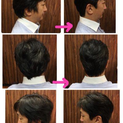 男性の小顔補正立体カット